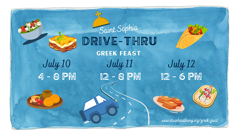 Banner St. Sophia Greek Feast.png