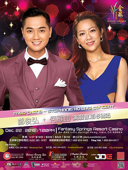 STEPHANIE HO & FRED CHENG CONCERT POSTER
