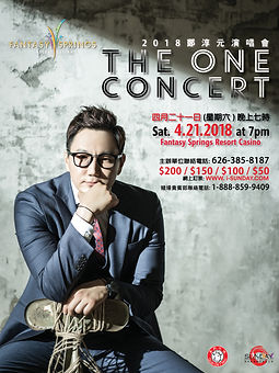 THE ONE CONCERT_CHINESE VERSION.jpg