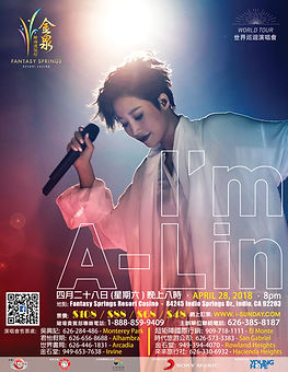 A-LIN CONCERT 18X24 w Ticket Seller.jpg