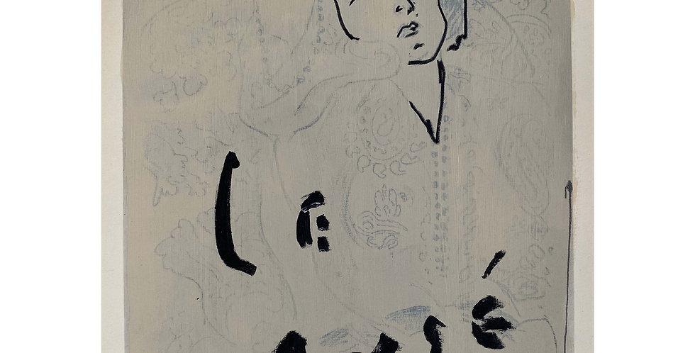 Vol. 8 - Le Muse