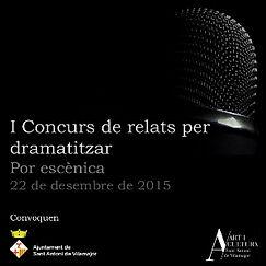 Concurs literari
