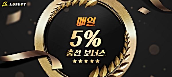 매충5%.png