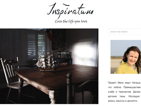 Интервью для блога Inspiratum