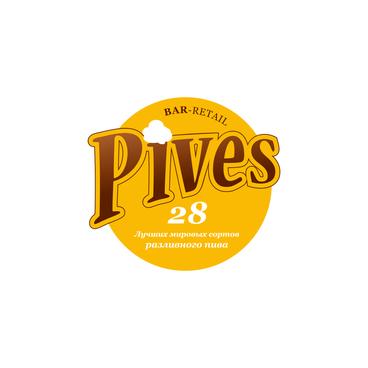 Pives