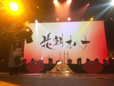 Photo By Takakoさま