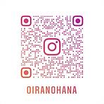 oiranohana_nametag.png