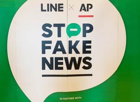"""LINE จัดโครงการ STOP """"FAKE NEWS"""""""