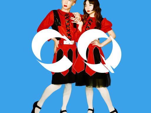 アーバンギャルド浜崎容子楽曲提供の最新シングルをCDでフィジカルリリース!