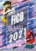 2021_WAC_Cartaz-03.jpg
