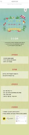 수업(강의) 상세-01.jpg