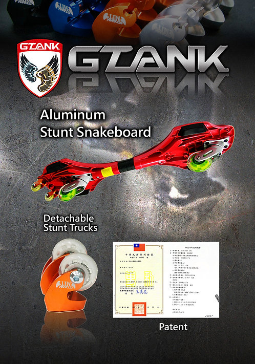 GTANK Snakeboard