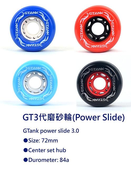 GTANK PowerSlide 72mm