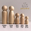 Thumbnail: Familia X5 Madera Forma Humana Waldorf Montessori Terapias