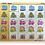 Thumbnail: Juegos Lógica Asociación Madera Niños Didácticos