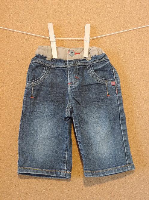 Short Abosrba : Taille 98cm