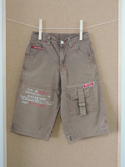 Short RR : Taille 122cm