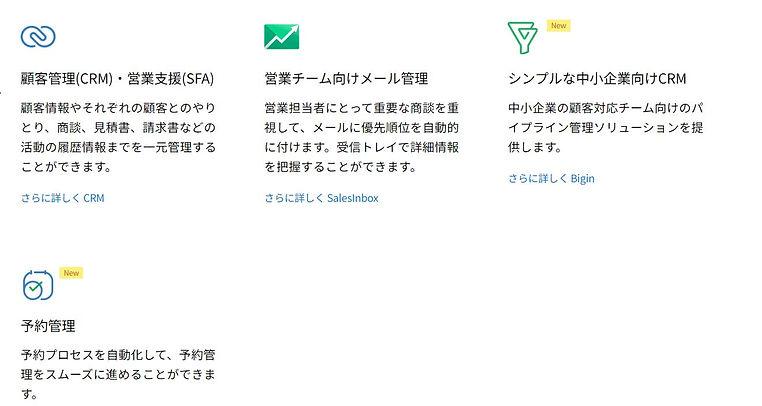 Zoho one2.JPG