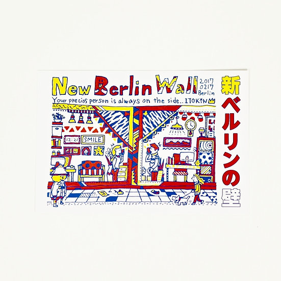 ITOKiN Post card No.2 (New Berlin Wall)