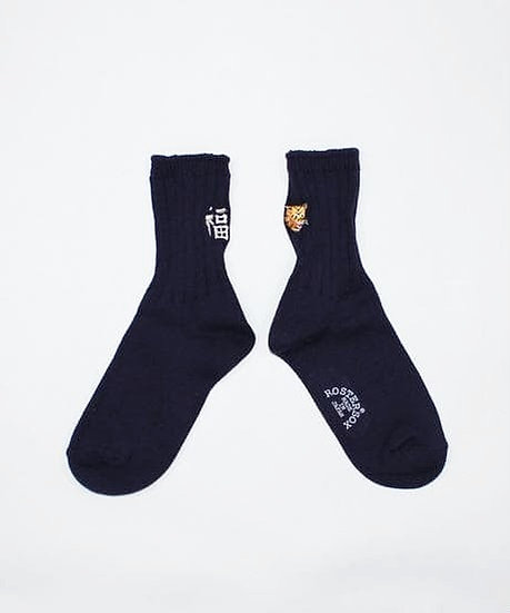 ROSTER SOX TIGER (Navy)