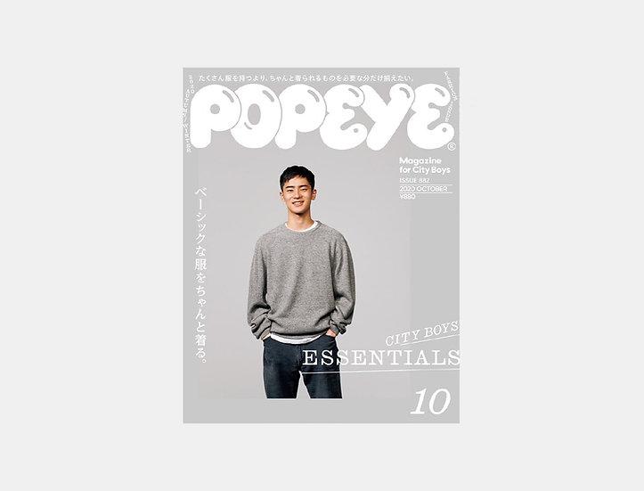 POPEYE  Issue 882