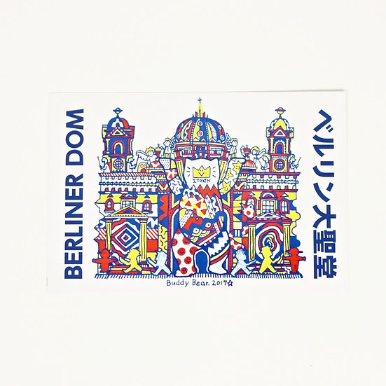 ITOKiN Post card No.4 (BERLINER DOM)
