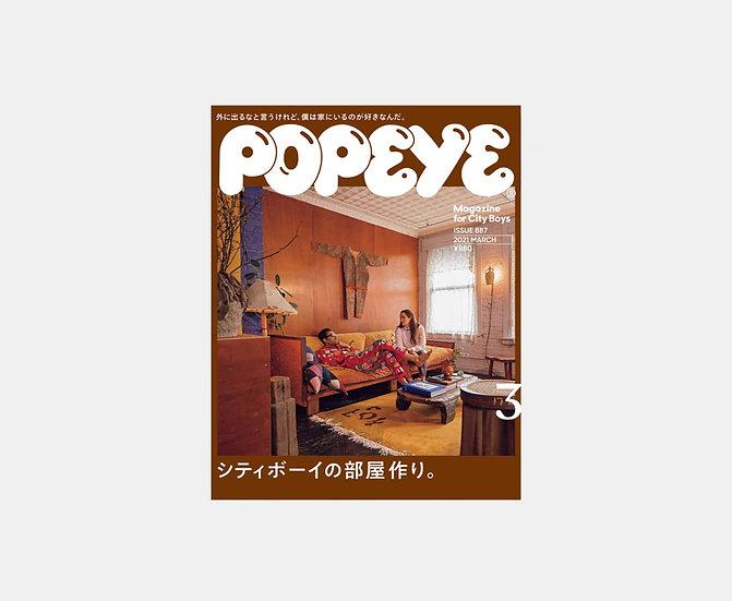 POPEYE  Issue 887