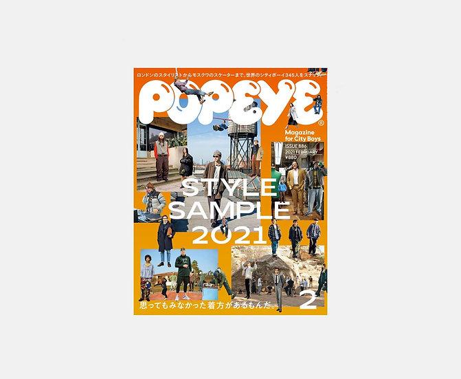 POPEYE  Issue 886