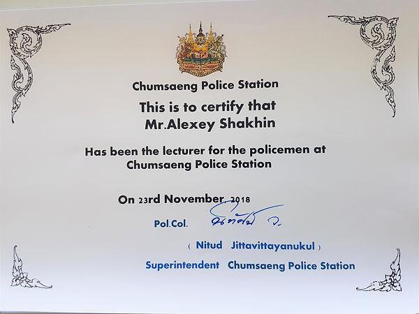 Chumsaeng police.jpg