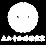 180916_TAISANJI_coffee_logo_wa_wihite.pn