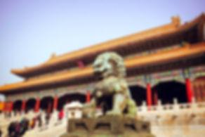 Pechino.jpg