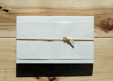 gift_by.jpg