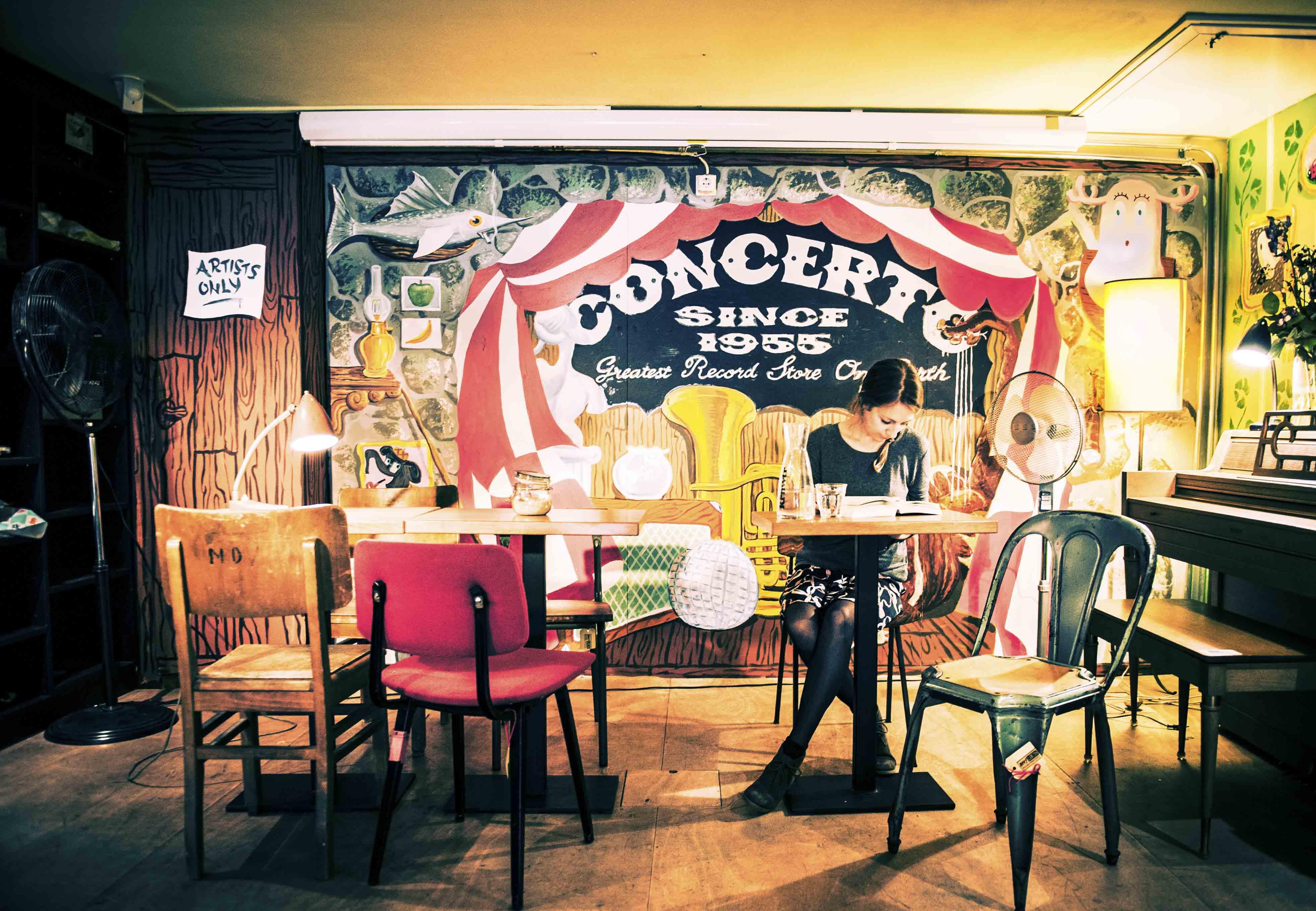 Concerto Recordstore