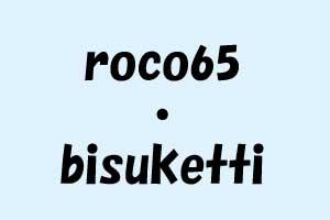B-5 roco65・bisuketti