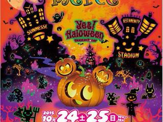 第18回メルチェ「Happy Halloween」