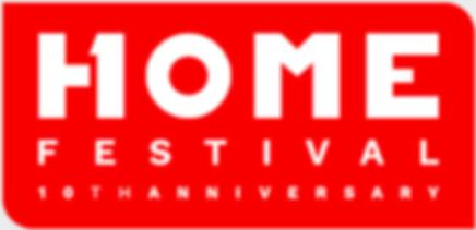 Logo HomeFestival2020.png