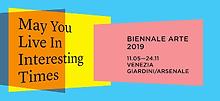 Biennale2019.ipg.png