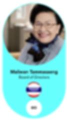 MALIWAN-bio.jpg