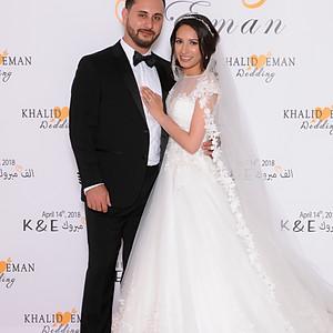 Khalid & Eman red carpet