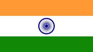 1947 INDEPENDENCE