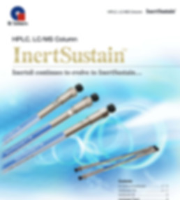 catalog-inertsustain (1).jpg