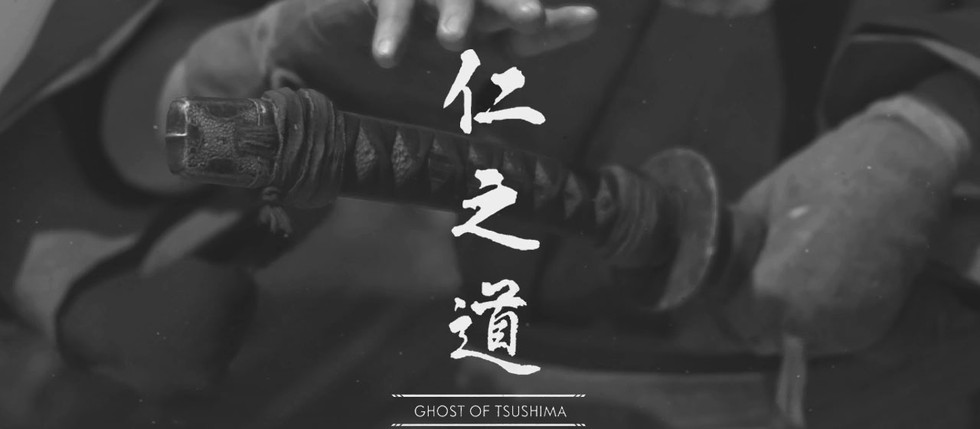 Ghost of Tsushima Photo Mode Preview