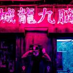 Liam Wong.jpg