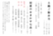 スクリーンショット 2020-06-29 19.42.22.png