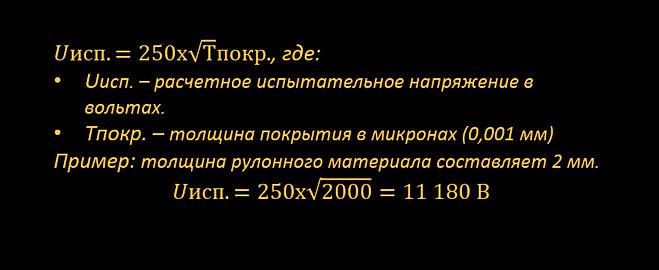 ФОРМУЛА.jpg