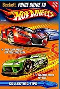 hotwheelsbook2.jpg