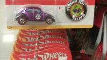 2018 Hot Wheels 50th Anniversary Cars are Hitting the Pegs!