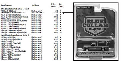 GL-Price-Guide-2-section-Peek.JPG
