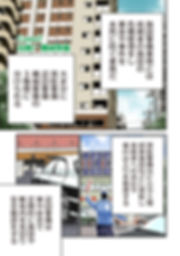 181115_1811_super-security_ver2_Part7.jp