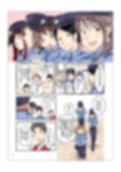 警備女子_冊子_WEB用_ページ_05.jpg